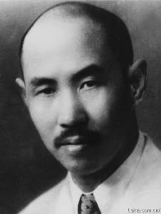 Wang Xiangzhai (1886-1963)
