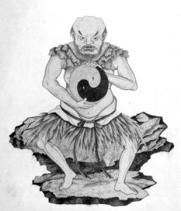 Le mythique Pangu 盘古, séparant la terre et les ciel